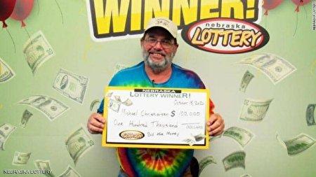 مردی که دو بار در یک سال برنده لاتاری شد