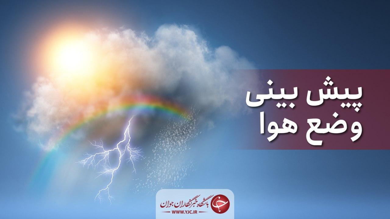 افزایش دما و ابری شدن هوا در استان همدان