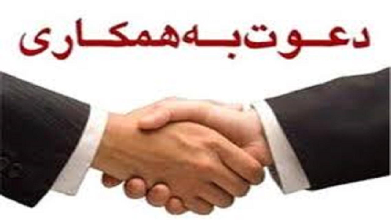 باشگاه خبرنگاران -استخدام کارشناس بازرگانی در تهران