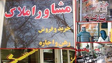 باشگاه خبرنگاران - اجاره بهای یک واحد مسکونی در منطقه پیروزی چقدر است؟