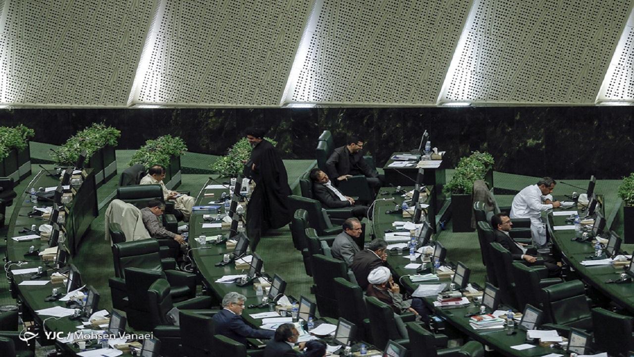 لایحه تأسیس صندوق بیمه همگانی اصلاح شد