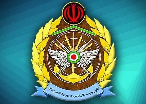 سپاس نامه کانون بازنشستگان ارتش به محضر فرماندهی معظم کل قوا
