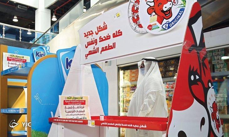 تحریم کالاهای فرانسوی در شماری از کشورهای عربی در پی اظهارات امانوئل مکرون+ تصاویر