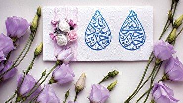 باشگاه خبرنگاران -۴ نکته درس آموز ازدواج پیامبر (ص) و حضرت خدیجه