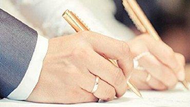 باشگاه خبرنگاران - پایینترین و بالاترین سن ازدواج مربوط به کدام استان کشور است؟