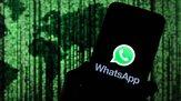 باشگاه خبرنگاران -چگونه در واتساپ صفحه شخصی پیامهای ذخیرهشده را داشته باشید؟