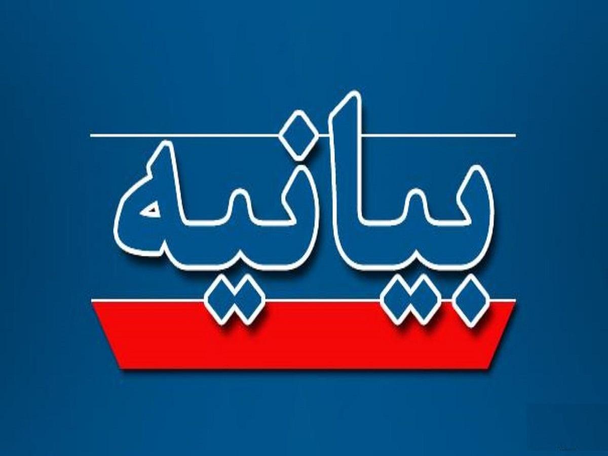 حمایت از پخش مدرسه تلویزیونی ایران/ از شبکه آموزش سیما قدردانی میکنیم