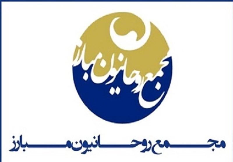 جلسه مجمع روحانیون با سید محمد خاتمی برای ورود به انتخابات ریاست جمهوری