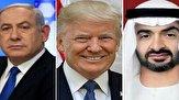 باشگاه خبرنگاران -عادیسازی روابط با صهیونیستها، تأمین دستاورد سیاست خارجی ترامپ است