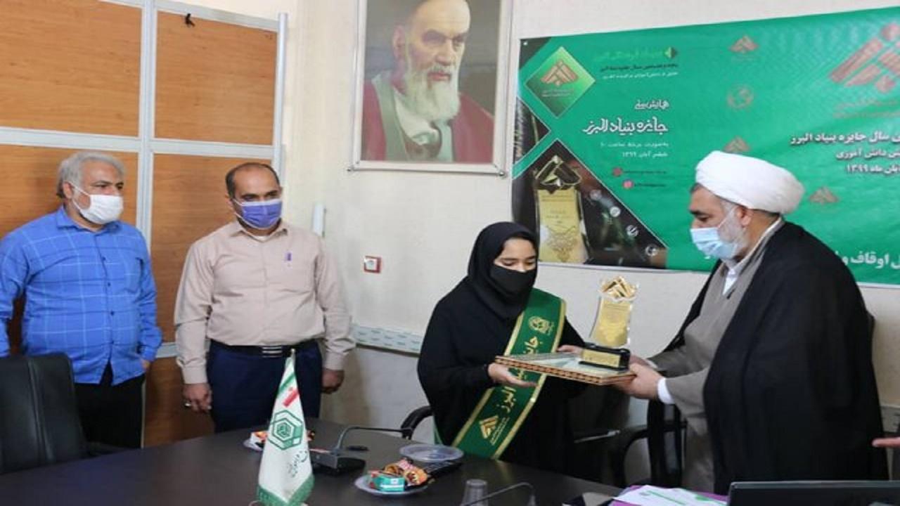 دانشآموز بوشهری برنده جایزه سال بنیاد البرز شد