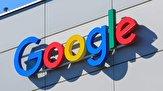 باشگاه خبرنگاران -اولین جلسه بررسی شکایت علیه گوگل تعیین شد
