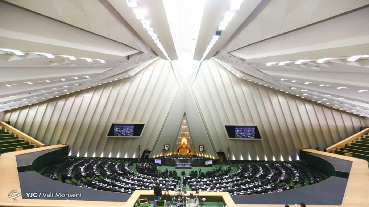 مخالفت مجلس با یک فوریت طرح تشکیل وزارت امور روستا