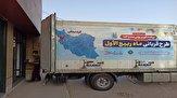 باشگاه خبرنگاران - توزیع هزارو ۸۰۰ کیلوگرم گوشت قربانی بین نیازمندان کردستانی