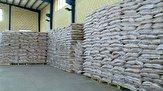 باشگاه خبرنگاران -کشف ۶.۸ تن برنج ایرانی احتکارشده در ارومیه