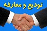 باشگاه خبرنگاران - همراهی مردم با نیروی انتظامی شاخص اصلی تامین امنیت است