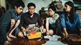 باشگاه خبرنگاران -موفقیت «انگل» در جوایز فیلم آسیا