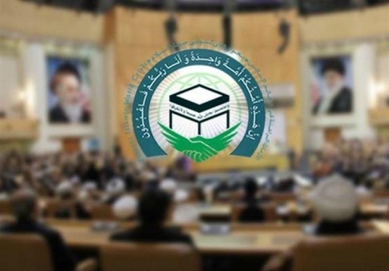 سیوچهارمین کنفرانس بینالمللی وحدت اسلامی فردا آغاز میشود