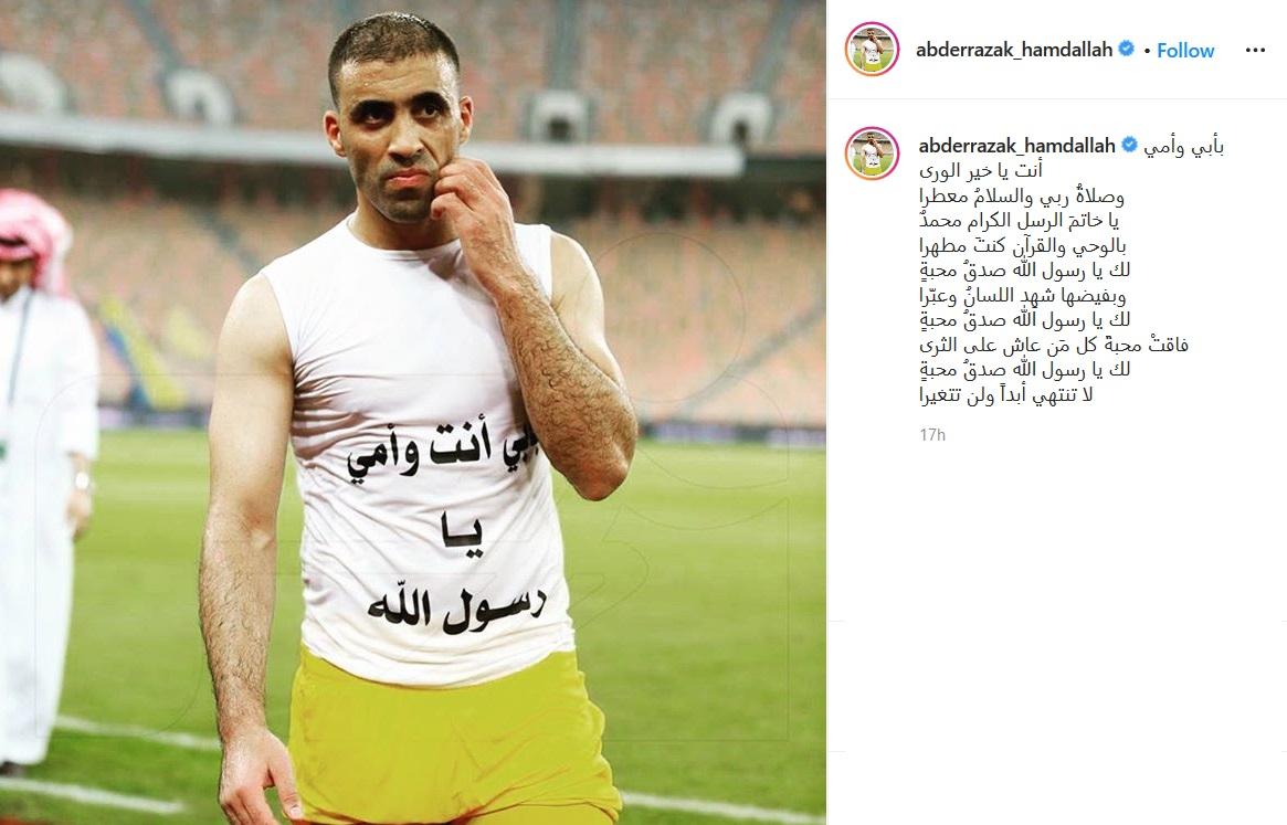 واکنش فوتبالیست تیم النصر عربستان به اهانت رییس جمهور فرانسه به پیامبر (ص)