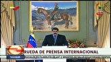 باشگاه خبرنگاران -مادورو: از ایران موشک خریداری نکردیم