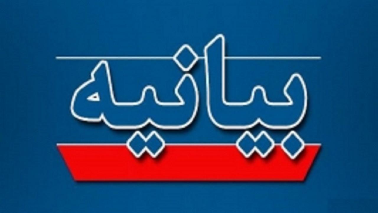 بیانیه دانشگاه امام صادق علیه السلام در محکومیت اهانت به ساحت مقدس پیامبر (ص)