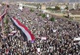 باشگاه خبرنگاران -راهپیمایی مردم یمن در محکومیت اهانتهای فرانسه