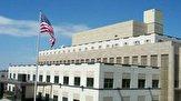 باشگاه خبرنگاران -سفارت آمریکا در امارات به شهروندان خود هشدار داد