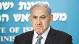 باشگاه خبرنگاران -نتانیاهو: بدون کرانه باختری اسرائیل در خطر است