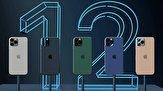 باشگاه خبرنگاران -گوشی های آیفون ۱۲ از فناوری هات اسپات بسیار سریع برخوردارند