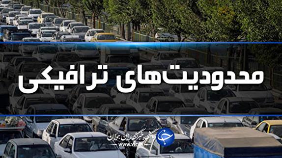 باشگاه خبرنگاران - تابلو ایست پلیس مقابل خودروهای ورودی به ییلاقات