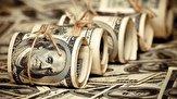باشگاه خبرنگاران -قیمت ارز بین بانکی در ۸ آبان/نرخ رسمی ۲۷ ارز کاهش یافت