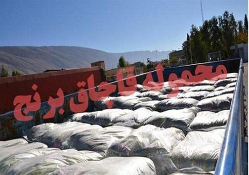کشف یک تُن مواد افیونی در عملیات نصر ۷۹ پلیس اصفهان / کشف خودروی سرقتی کم تراز ۲ ساعت در کاشان