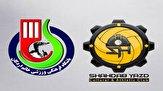 باشگاه خبرنگاران - مصاف دوستانه هم استانیهای لیگ برتر والیبال