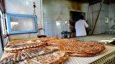 باشگاه خبرنگاران -پرونده نهصد میلیون ریالی یک نانوایی متخلف روی میز تعزیرات