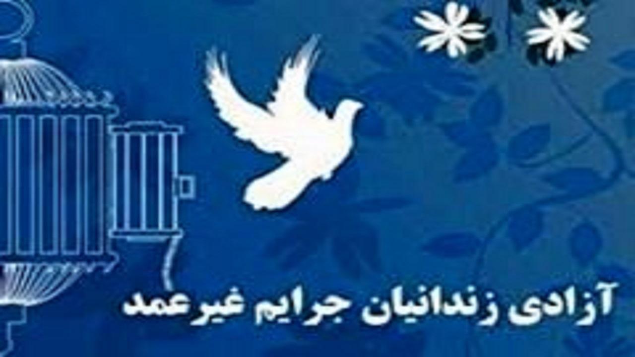 آزادی ۹ زندانی جرایم غیرعمد در کرمان