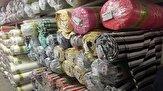 باشگاه خبرنگاران -محکومیت ۱۲ میلیاردریالی قاچاقچیان پارچه در یاسوج