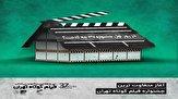 باشگاه خبرنگاران -آغاز متفاوتترین جشنواره فیلم کوتاه تهران
