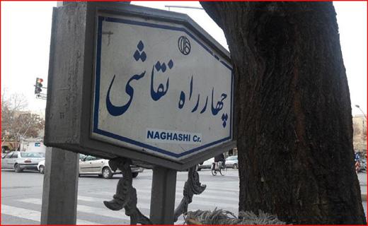 سبد غذایی مردم کرمانشاه خالی از گوشت قرمز/ برگزاری کنسرت در کیش!/ امنیت آسمان ایران خط قرمز پدافند هوایی