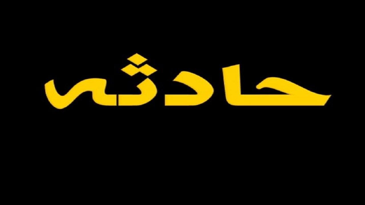 برخورد خودروی پراید با گاردریل در آزاده راه کرج - تهران یک فوتی برجای گذاشت