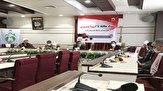 باشگاه خبرنگاران -استفاده از ظرفیتهای نیروهای جهادی در مراکز درمانی قم بررسی شد