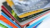 باشگاه خبرنگاران -جاعلان کارتهای بانکی در قم دستگیر شدند