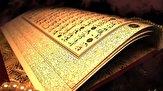 باشگاه خبرنگاران -آیا ایمان با اسلام تفاوت دارد؟ + صوت