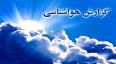 باشگاه خبرنگاران -جوی پایدار در استان سمنان پیش بینی می شود