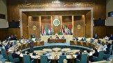 باشگاه خبرنگاران -درخواست پارلمان عربی برای جرم انگاری توهین به پیامبر گرامی اسلام