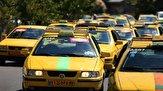 باشگاه خبرنگاران -۴۰ هزار دستگاه تاکسی با استاندارد یورو ۵ نوسازی میشوند
