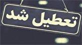 باشگاه خبرنگاران -فعالیتهای فرهنگی و هنری شاهرود تا اطلاع ثانوی لغو شد