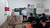 باشگاه خبرنگاران -آموزش اشتغالزایی به جوانان شوش با کمک جهادگران