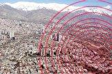 باشگاه خبرنگاران -وقوع ۲ زلزله در سالند