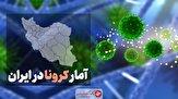 باشگاه خبرنگاران -آخرین آمار کرونا در ایران؛ فوت ۳۶۵ بیمار در شبانه روز گذشته