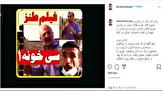 باشگاه خبرنگاران -نماینده دشتستان به یک کلیپ طنز اجتماعی پاسخ داد/ مانند بسیاری از موکلینم مستاجر هستم