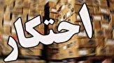 باشگاه خبرنگاران - کشف بیش از ۱۴۰ تن محصولات کشاورزی احتکار شده درشهرستان سراب